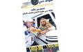 الصورة: محمد بن راشد: طواف دبي بطولة التحدي لشباب العالم