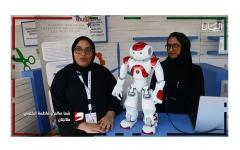 الصورة: إماراتيتان تبتكران روبوتاً يعالج أطفال التوحد! شاهدوا كيف