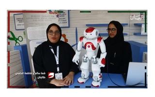 الصورة: الصورة: إماراتيتان تبتكران روبوتاً يعالج أطفال التوحد! شاهدوا كيف