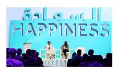 """الصورة: السعادة بـ """"قمة الحكومات"""" حوار عالمي يرسخ إيجابية الإمارات"""