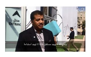 الصورة: نيل تايسون: رؤية دبي ترسم مستقبل الاستدامة