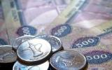 الصورة: «الاتحادية للضرائب» تدعو شركات المحاسبة والخبراء لتكثيف التثقيف الضريبي