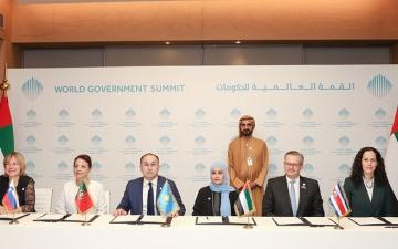 الصورة: الصورة: تحالف دولي للسعادة يشرق بالأمل من الإمارات