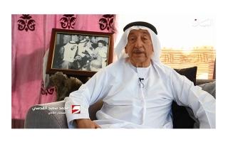 الصورة: محمد القدسي.. 34 عاماً في حضرة القائد المؤسس