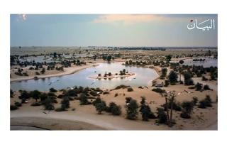 الصورة: محمية المرموم.. الحياة البرية في أروع صورها