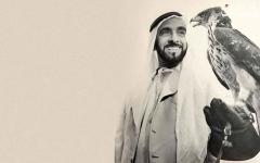 الصورة: زايد بن سلطان والصيد بالصقور.. تراث له جذور