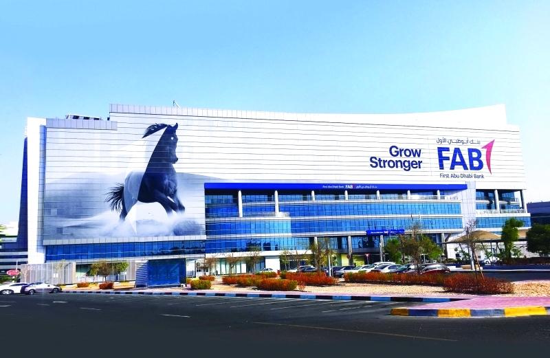 «أبوظبي الأول» يطلق أول محفظة رقمية متكاملة في الإمارات - البيان