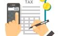 الصورة: تقييم أثر ضريبة القيمة المضافة
