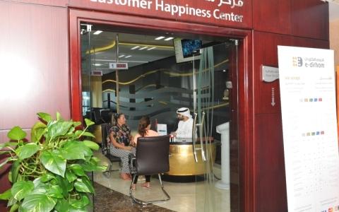 الصورة: الصورة: سعادة المتعاملين في دبي التزام حكومي بامتياز