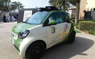 الصورة: سيارة و روبوت ومنتزه.. من أجل جودة الحياة