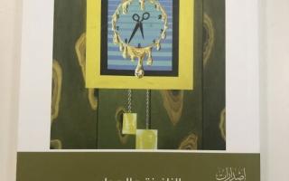 الصورة: فتحية النمر: أنحاز للجرأة في الكتابة وأرفض الروايات الفارغة