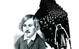 الصورة: «الأنفس الميتة»  رائعة الأدب النثري الروسي