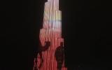 الصورة: فيديو.. برج خليفة يحتفي بـ غالاكسي إس 9