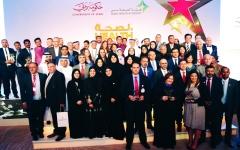الصورة: تكريم الفائزين بجائزة الصحة السنوية