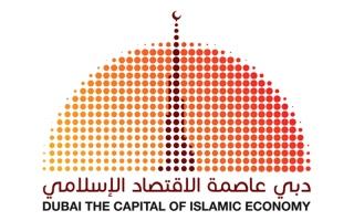 الصورة: دبي تعزّز تفردها عاصمة للاقتصاد الإسلامي