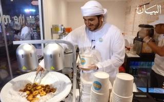 """الصورة: """"دبي للمأكولات"""" يحتفي بالأطباق الإماراتية"""