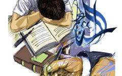 الصورة: تطبيق لبناني يُسهِّل تعلّم اللغة العربية