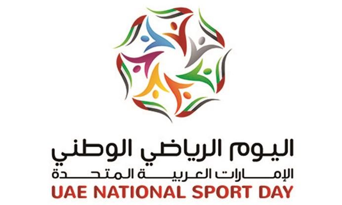 60 فعالية بدبي في اليوم الرياضي الوطني