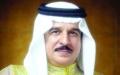 الصورة: ملك البحرين: قطر تتآمر على الأمن العربي