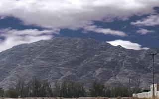 الصورة: جبل ثهلان في الإرث الشعري... جذب وحنين وأفول بعد سطوع