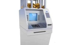 الصورة: 4 بنوك عالمية لتسويق وإدارة إصدار سندات مصرية باليورو