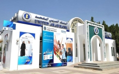 الصورة: 124% تغطية اكتتاب زيادة  رأسمال «العربي المتحد»