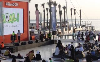 الصورة: اختتام مهرجان «# فرحة_كويتية»   بعد 25 فعالية متنوعة