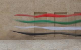 الصورة: علم الإمارات..قيم وجماليات تكشفها   كاميرا روضة الصايغ