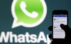 """الصورة: """"واتساب"""" يمدد الإطار الزمني لحذف الرسائل لأكثر من ساعة"""