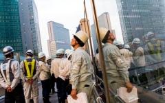 الصورة: تراجع قطاع الخدمات في اليابان