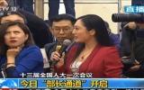 الصورة: شاهد.. نظرة قاتلة من صحفية لزميلتها تثير ضجة في الصين