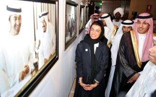الصورة: مشاركة فاعلة  للإمارات في معرض الرياض الدولي للكتاب