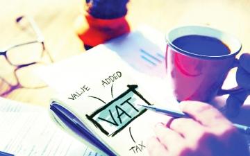 الصورة: البنوك قادرة على تحمل ضريبة القيمة المضافة