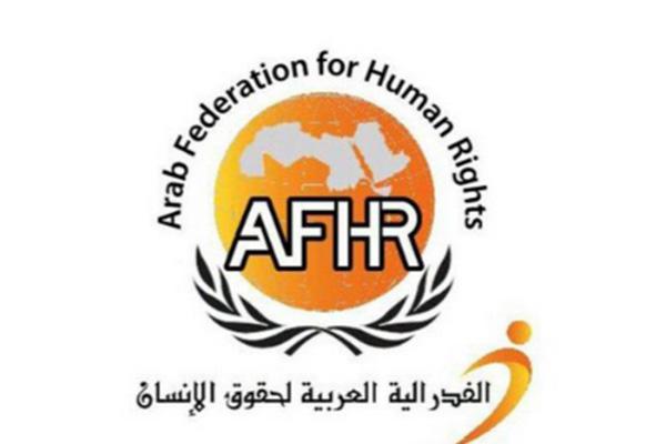 نشطاء غفرانيون: سنواصل نضالنا لاستعادة حقوقنا من قطر مهما طال الزمن