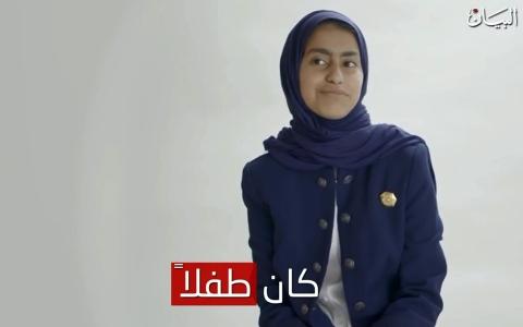 """الصورة: """"شوف البيان"""" تحتفي بالطفل الإماراتي بطريقة مبتكرة"""