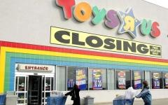 الصورة: «تويز آر أص» تغلق متاجرها في الولايات المتحدة