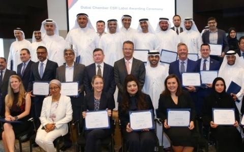 الصورة: تكريم 37 شركة ومؤسسة حاصلة على علامة غرفة دبي للمسؤولية الاجتماعية