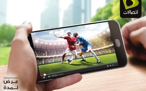 الصورة: «اتصالات» تقدم خدمة «مشاهدة الفيديو حسب الطلب» لمشتركي  الهاتف المتحرك