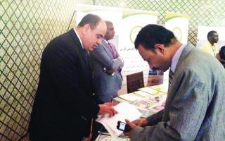 الصورة: مركز جمعة الماجد يشارك في احتفالية يوم التراث العربي