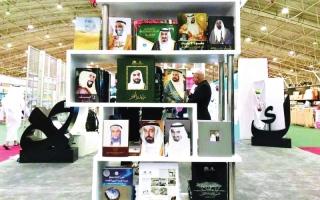الصورة: الإمارات عروس الثقافة في «الرياض للكتاب»