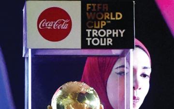 الصورة: كأس العالم تغادر القاهرة إلى الغردقة