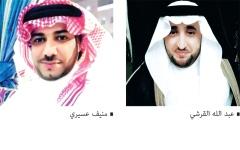 الصورة: خبراء سعوديون لـ «البيان»: إقالة تيلرسون تضع قطر في عين العاصفة
