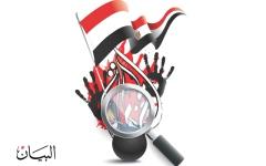 الصورة: الدوحة تعرقل مشاركة  المصريين في الانتخابات الرئاسية