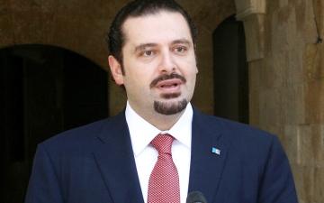 الصورة: الحريري: إسرائيل هي التهديد الرئيسي للبنان