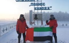 الصورة: الرحالة علي الكعبي: الإماراتي قادر على تحقيق المعجزات