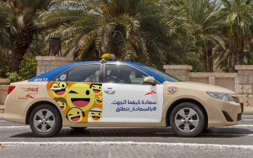 """الصورة: """"طرق دبي"""" تُسعد موظفيها ومتعامليها بحزمة من المفاجآت"""