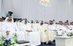 الصورة: محمد بن راشد يشهد حفل ختام بطولة دبي الدولية للجواد العربي