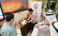 الصورة: جمعية الصحفيين تعتمد نتائج انتخاب فرعها في أبوظبي
