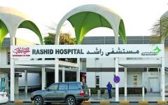 الصورة: 771 سريراً الطاقة الاستيعابية في مستشفى راشد