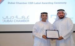 الصورة: «دو» تحوز علامة غرفة دبي للمسؤولية الاجتماعية للمؤسسات